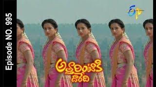 Attarintiki Daredi | 12th January 2018  | Full Episode No 995 | ETV Telugu