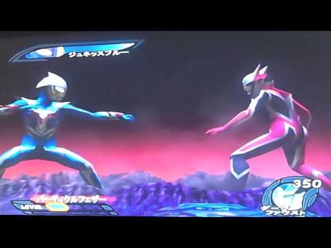 Ultraman Nexus Ps2 Pt2 3rd person Shooter