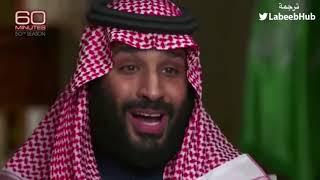 #مترجم باحترافية اللقاء الكامل لولي العهد محمد بن سلمان مع قناة CBS الأمريكية