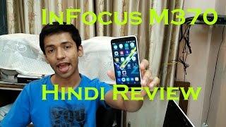 InFocus M370 Review in Hindi
