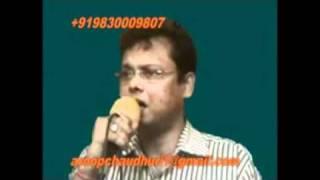 Sei rate rat chilo purnima sung by Aroop.mp4