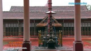 Manorama Online   Nalambala Darshanam   Ramayanam special