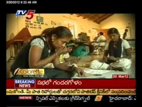 Tv5 News - Ananthapuram women focus on Prostitution
