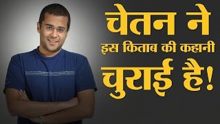Chetan Bhagat's One Indian Girl Book Review | The Lallantop