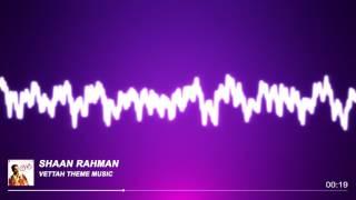 Vettah theme music