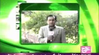 Tandlianwala Aruj Tv SOTS.mpg