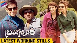 Mahesh Babu's Brahmotsavam Telugu Movie | Latest Working Stills | Samantha | Kajal | Pranitha