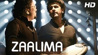 Jal Movie Song