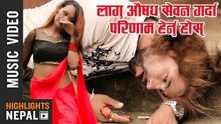 Kahile Sancho Hola Manko Ghau - Superhit Lok Song 2017/2074   Bharat Gurung