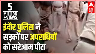 Indore police beats criminals publicly on roads