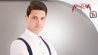 Maikel Nabil - Mesh Ader Ansa / مايكل نبيل - مش قادر انسي