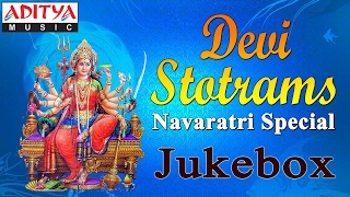 Popular Devi Stotrams - Navaratri Special Songs | Sanskrit Devotional Jukebox