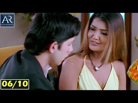 Xxx Mp4 Boys And Girls Telugu Movie Part 6 10 Shyla Lopez Arjun Singh AR Entertainments 3gp Sex