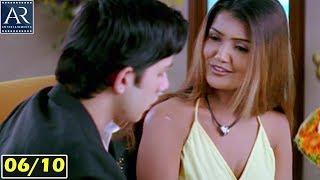 Boys and Girls Telugu Movie Part 6/10 | Arjun Singh, Shyla Lopez | AR Entertainments