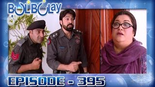 Bulbulay Ep 395 - ARY Digital Drama