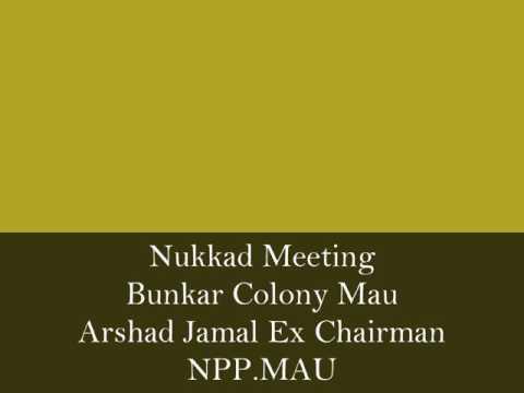 Xxx Mp4 Nukkad Meeting Bunkar Colony Arshad Jamal Chairman Mau 3gp Sex