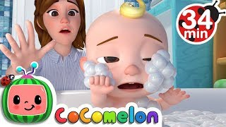 Yes Yes Bedtime Song | +More Nursery Rhymes - Cocomelon (ABCkidTV)