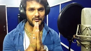Superstar Khesari Lal Yadav | Thank You For Subscribe My Channel