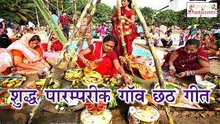 छठ माई के बरतिया - Chhath Mayi Ke Baratiya - sakshi का हिट छठ गीत - Bhojpuri Songs 2017 - Nagin