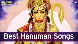 Top 7 Hanuman Bhajans By Hari om sharan - Anup Jalota || Hanuman Chalisa - Sankat Mochan - Mantra ||