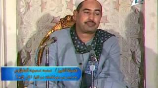 فضيلة الشيـخ   محمد محمود الطبلاوي و تلاوة قرآن المغرب ليوم  الإثنين 22 رمضان 1437  هـ   الموافق 27