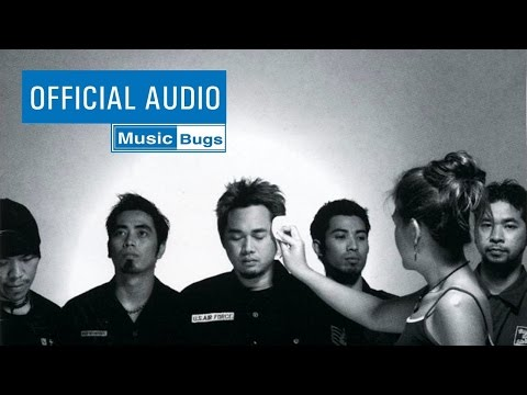Xxx Mp4 หลอกได้หลอกไป Big Ass Official Audio 3gp Sex