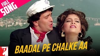 Baadal Pe Chalke Aa - Full Song | Vijay | Rishi Kapoor | Anil Kapoor | Meenakshi Seshadri | Sonam