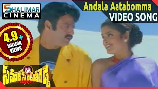anjala flim famous songs video 3gp mp4 flv hd download