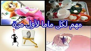 حامل ومش عارفة شو تاكلي  فطور وغدا هساعدك شوفي الفيديو للاخر