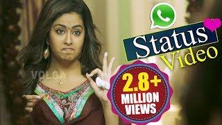 Latest  Awesome WhatsApp Status Telugu Videos❤ || 2017