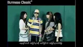 ထာ၀ရသူငယ္ခ်င္း-လႊမ္းပိုင္ MTV