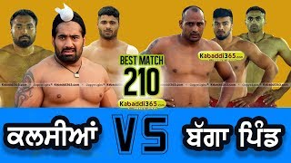 Kalsian vs Bagga Pind | Best Match | Raikot Ludhiana | Kabaddi Tournament | By Kabaddi365.com