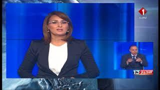 نشرة الظهر للأخبار ليوم 16 / 03 / 2018