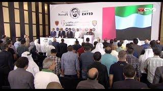 فعاليات المؤتمر الصحفي لمباراة كأس سوبر الخليج العربي | العين vs الوحدة