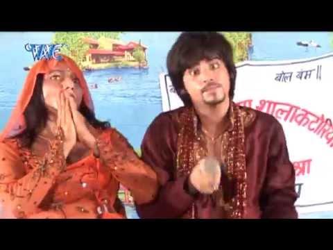 Xxx Mp4 Chhot Naikhe बेलवा के पेड़वा Dabang Kawariya Rakesh Mishra Bhojpuri Kanwer Song 2015 3gp Sex