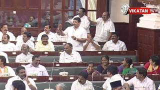 TN Assembly MLAs OR School students- Miss, One chance please!