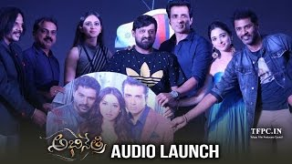 Abhinetri Movie Audio Launch |  Tamannaah | Prabhu Deva | Amy Jackson | TFPC