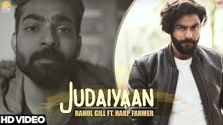 Judaiyaan | Rahul Gill | Harp Farmer | Latest Punjabi Songs