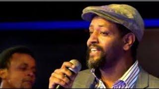 Ere Gobez By Cherinet Weldegebriel Performed On Ethiopian Poetic Jazz Night Event