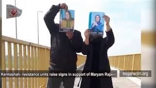 Tehran and Kermanahah, members of resistance units raise signs in support of Maryam Rajavi