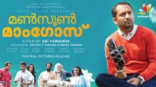 Monsoon Mangoes Full Movie Review | Fahad Fassil, Iswarya Menon, Jacob Gregory