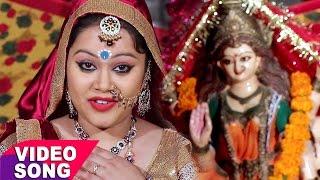 देवी गीत 2017 - कवन फूल फुले आधी रतिया - Dhaam Tera Sabse Pyra Maa - Anu Dubey - Bhojpuri Devi Geet