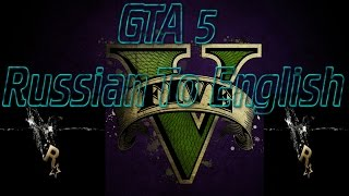 How To Change GTA 5  Language - [Russian To English] - With Proove Grand theft Auto 5