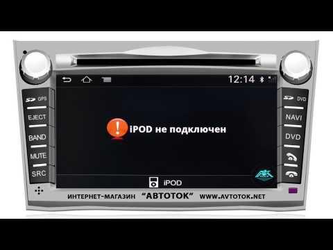 Xxx Mp4 Штатная магнитола для SUBARU Legacy Outback ANDROID WI FI 3G Winca I061 S150 3gp Sex