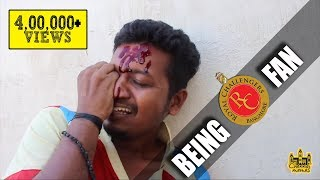 Being RCB Fan | Katharals of an RCB Fan | RCB Fans | RCB | Chennai Memes