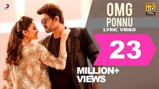 Sarkar  - OMG Ponnu Lyric Video | Thalapathy Vijay, Keerthy Suresh | A .R. Rahman | A.R Murugadoss