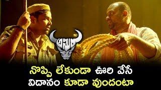Asura Movie Scenes - Veeranna Tells About Hanging Rope - Nara Rohith Priya Love Scene