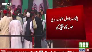 Bilawal Bhutto Reached Jalsa Gah | #PeshawarBhuttoKa