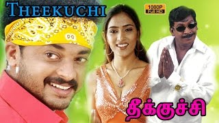 Theekuchi tamil full movie | தீக்குச்சி | latest full hd tamil movie | Jai Varma | Vadivelu