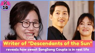 Writer of Descendants of the Sun reveals how sweet SongSong Couple is in real life